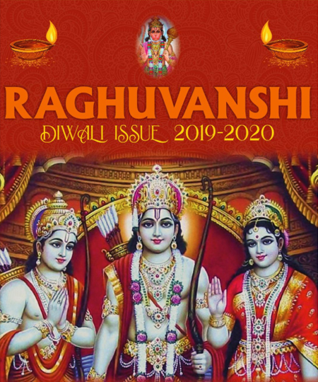 rughvanshi