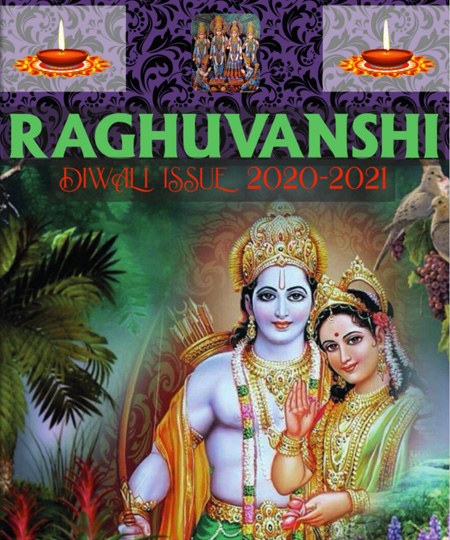 rughvanshi-1